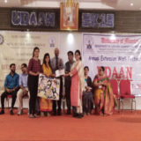 Competition UDAAN - 2018 (2)